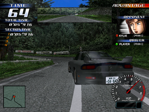 Initial D Arcade Stage - OVG